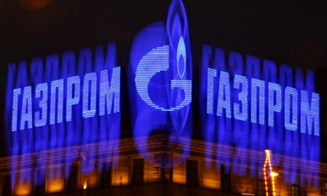 Gazprom pipes gas via Ukraine
