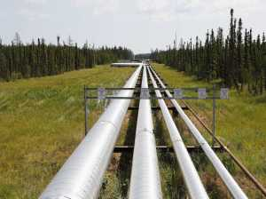 Pipeline cancelled [image credit: americaherald.com]