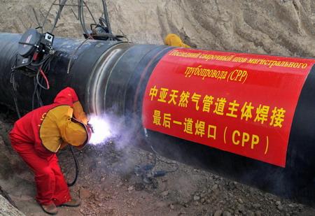 china-steel